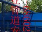 大兴区专业管道安装 管道焊接 专业地埋管道漏水维修