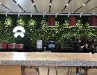 绿望园艺装饰有限公司