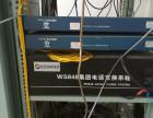 国威时代WS848集团电话交换系统广州市找谁维修比较好?