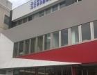 上野原日语学校日本留学一站式服务