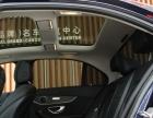 奔驰C级2015款 C 200 2.0T 自动 运动版 33万左