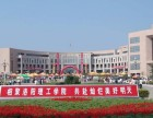 在洛阳地区报考河南科技大学成人学历是否还招生