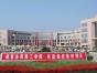 洛阳理工学院成人高考招生专业和计划