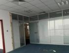 北国商圈紧邻地铁口勒泰310平带隔断带家具精装修