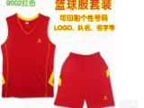 东莞塘厦长安足球服装篮球服印号批发定做
