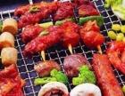 武汉顶正餐饮培训加盟 烧烤 投资金额 1万元以下