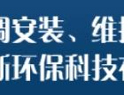 湘潭中央空调安装价格