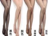 外贸袜子 义乌袜子 透气防勾丝透明性感 女 包芯丝连裤袜丝袜