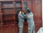 北京兄弟合力搬家有限公司专业搬家公司电话