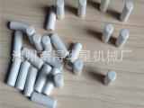 直销高频瓷 精抛磨料25/包 高频瓷圆柱抛光石 抛光亮度高级材料