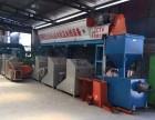 销售生产新型木炭机厂 新型木炭机地址 新型木炭机技术
