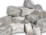 高碳 低碳 中碳 微碳铬铁 哈铁安阳载鑫长期生产供应