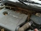 奇瑞 A5 2009款 1.6 手动 舒适型