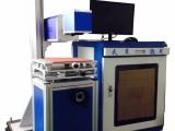 供应全新光纤激光打标机,可打金属塑胶