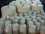 厂家供应芳纶短纤防火线 阻燃线 耐高温线