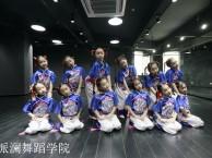 深圳少儿中国舞培训班招生(基础班 提高班 表演班)