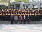 深圳英才教育暨巴黎商学院国际MBA班