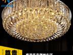 水晶灯圆形现代简约客厅灯LED吸顶灯卧室