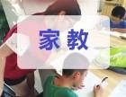 普陀家教,小升初,预初,中考语文,数学,英语家教