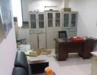 朝阳国际精装修300平大开间办公房