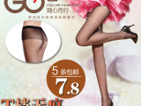 T档丝袜连裤袜女袜隐形防勾丝无痕全透明超薄女丝袜批发厂家