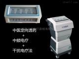 三乐推出ZP-ID中医定向透药治疗仪的适用范围及操作方法