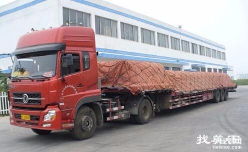 苏州到全国快运物流公司 工厂长途搬迁