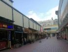优转宝安区沙井商业街繁华地段步行街饮品奶茶店转让