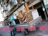 鄭州附近搬家公司二七區找小貨車拉貨搬家