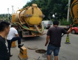 北京海淀区羊坊店 抽污水 半小时能到吗?
