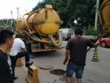 武穴市疏通下水道,抽粪公司,物品打捞