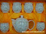 陶瓷礼品爆款 双层杯通货茶具 价格实惠