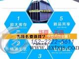 上海高频焊接薄壁H型钢报价