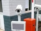 安监控停车场车牌识别电子围栏楼宇对讲广播收银系统等