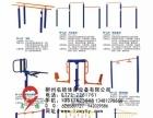 广西南宁市江南区小区路径健身器材/户外健身器材-太
