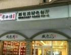 广州纸包鸡特色餐饮