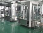 GP-YH7900膏体灌装机