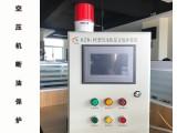 KZB-PC型空壓機斷油綜合保護裝置