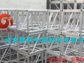 铝合金桁架,灯光架,龙门架厂家直销