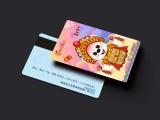 定制kurz高抗磁条卡 抵抗磁条卡 磁条多色可选 全国包邮