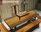奥坎大板实木大板原木大板老板桌写字台书桌画案茶桌茶台办公桌
