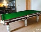 台球桌厂家直销台球桌台球桌维修换台尼拆装