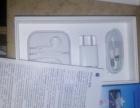 苹果手机原装配件