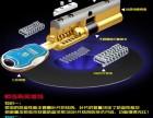 武汉三镇开锁修锁换品牌C级锁芯快速就近网点