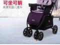 出售99成新婴儿车