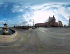 威海虚拟漫游拍摄制作 威海360度全景拍摄 威海航拍