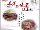 腊味礼品定制腊肠/中式香肠餐饮供应商