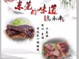 浙江广东特产腊肠 香肠团购