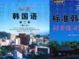 韩语语言学习兴趣班考级TOP6留学指导燕楚国际