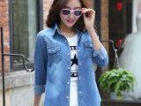 2014春装新款韩版女装怀旧复古水洗百搭翻领长袖衬衣女式牛仔衬衫